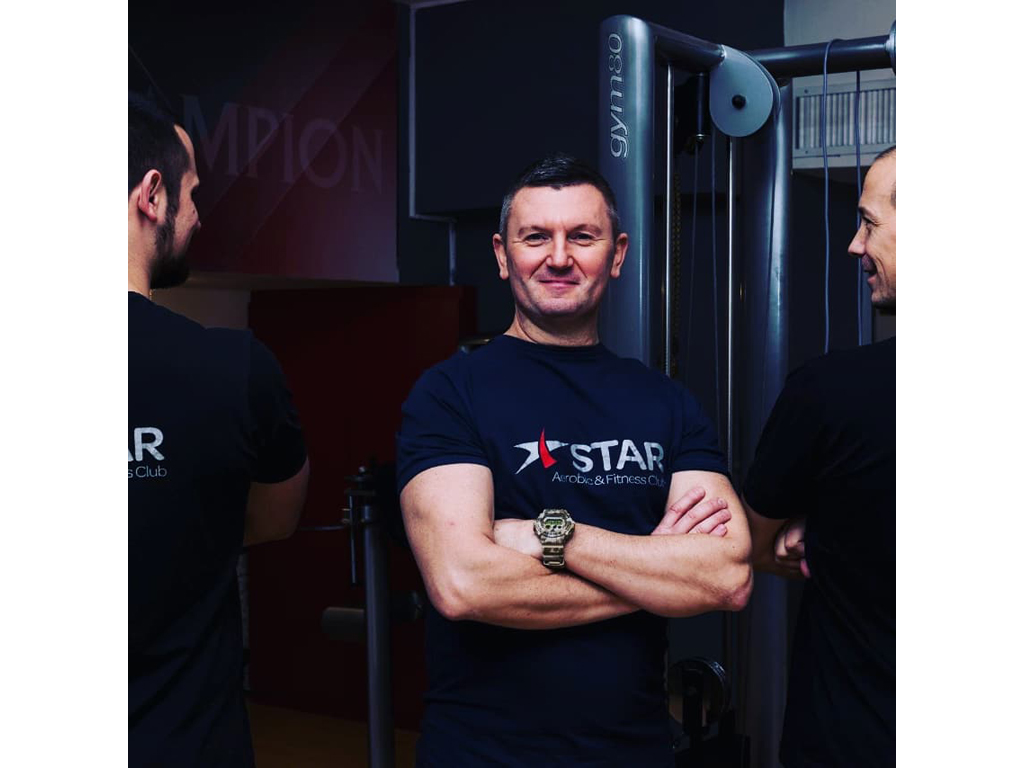 AEROBIC & FITNESS CLUB STAR Gyms, fitness Beograd