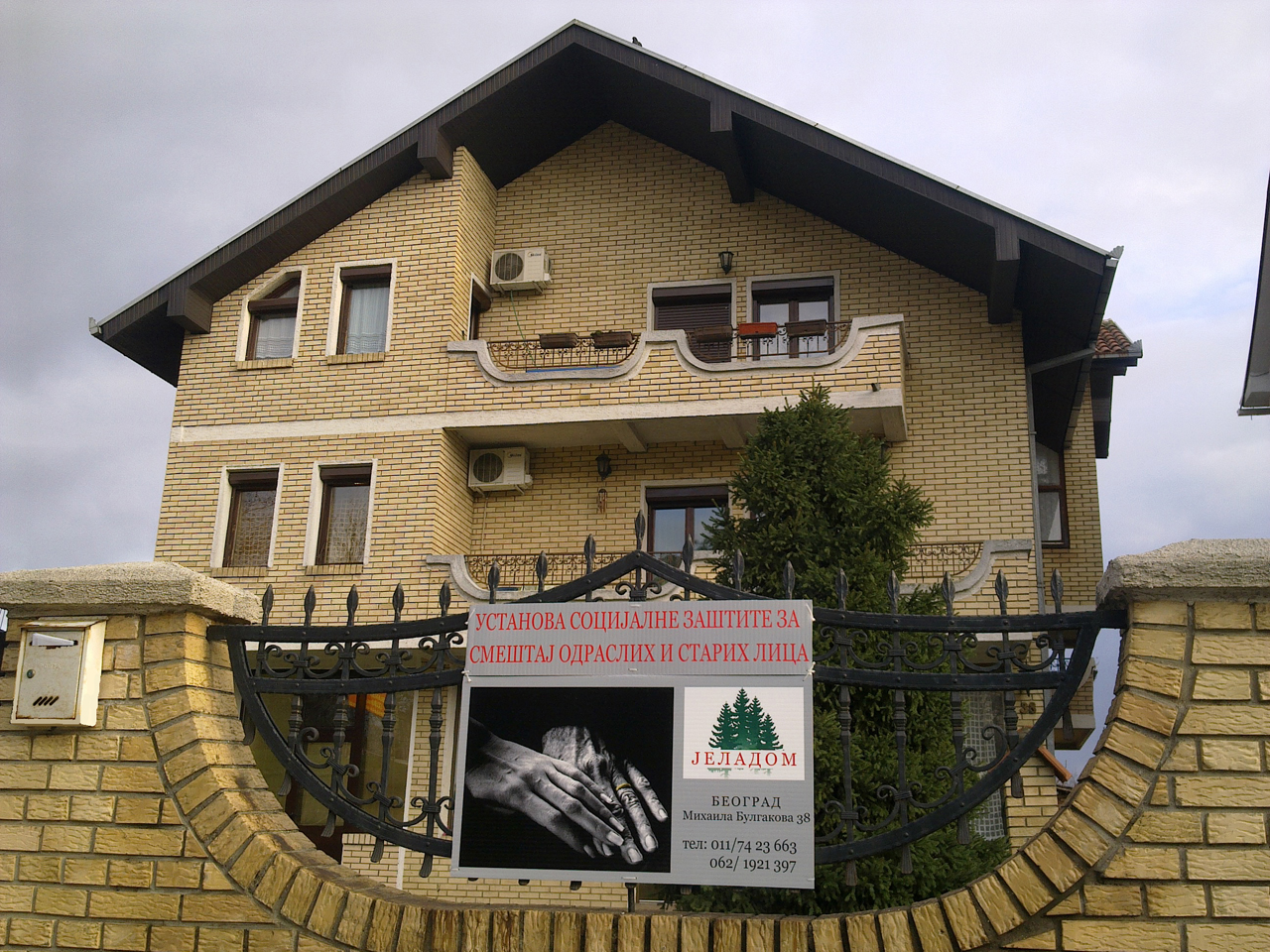 DOM ZA STARE JELADOM Homes and care for the elderly Beograd