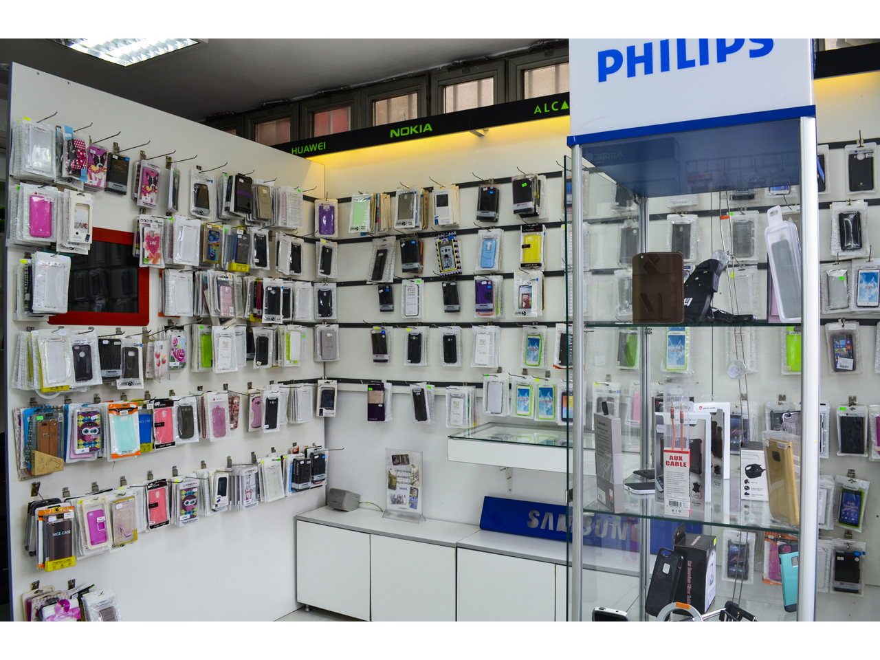 MOBILE PHONE SERVICE GR Telephones, telephone services Beograd