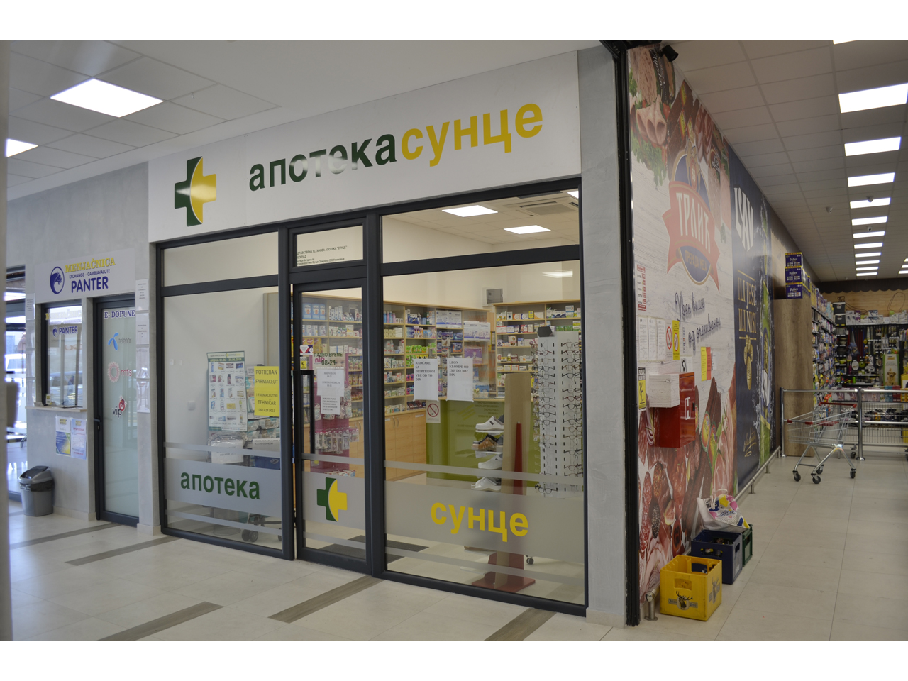 SUNCE PHARMACY, HEALTH INSTITUTION Pharmacies Beograd