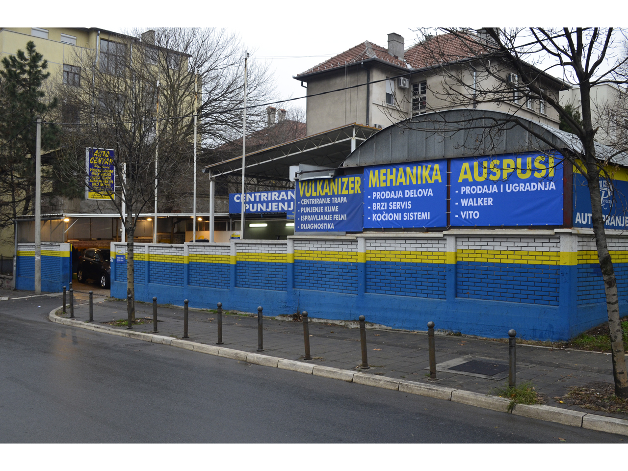 AUTO CENTER PAVLOVIC Car wash Beograd