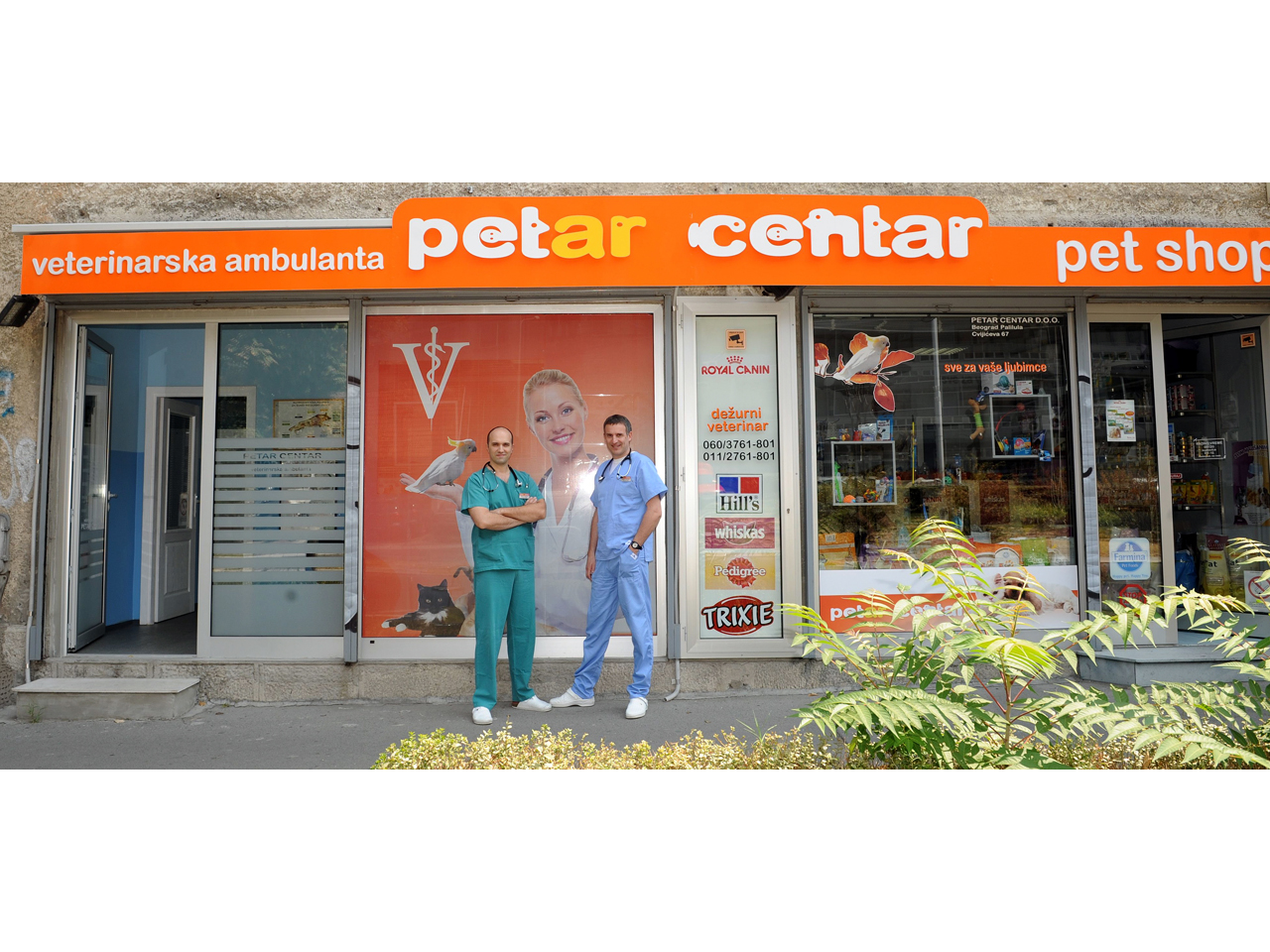PETAR CENTER Pets, pet shop Beograd