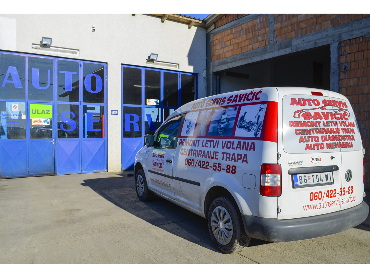 CAR SERVICE SAVICIC Replacement parts - Wholesale Beograd