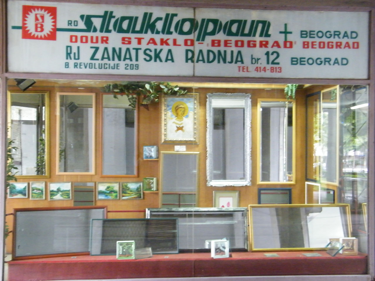 12 STAKLOPAN Glass, glass-cutters Beograd