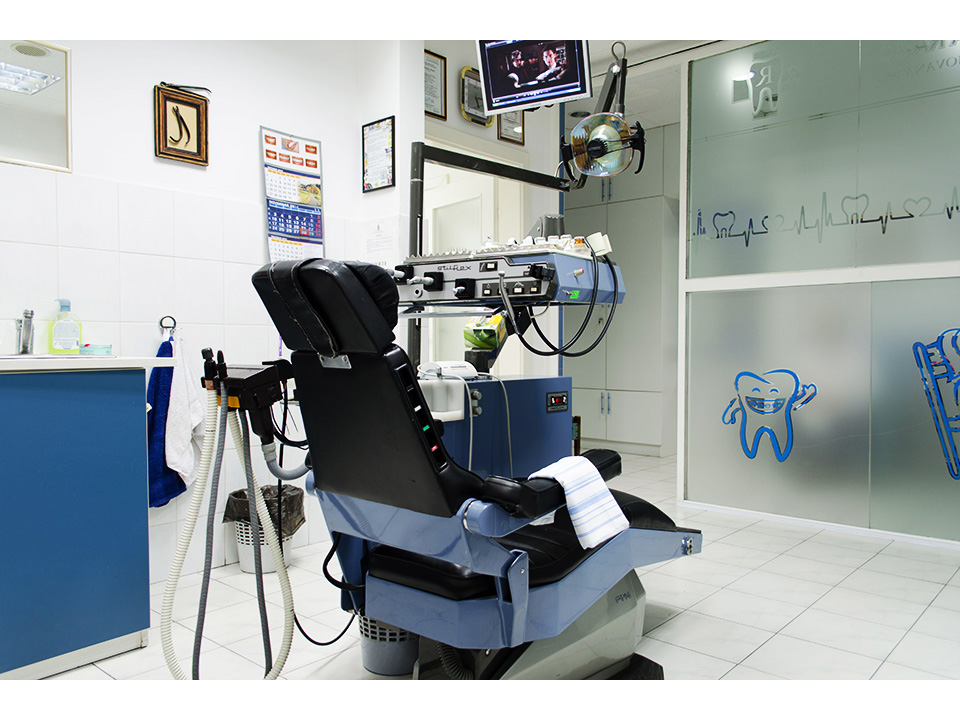 DR RAZIĆ - STOMATOLOŠKA ORDINACIJA Dental surgery Beograd