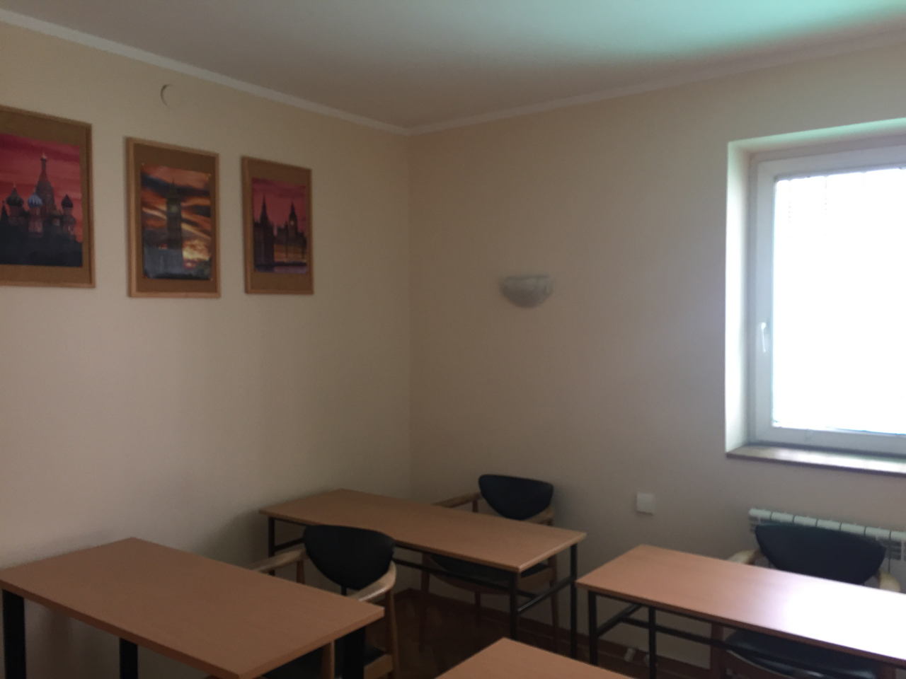 CENTER FOR FOREIGN LANGUAGES STELLINA Foreign languages schools Beograd