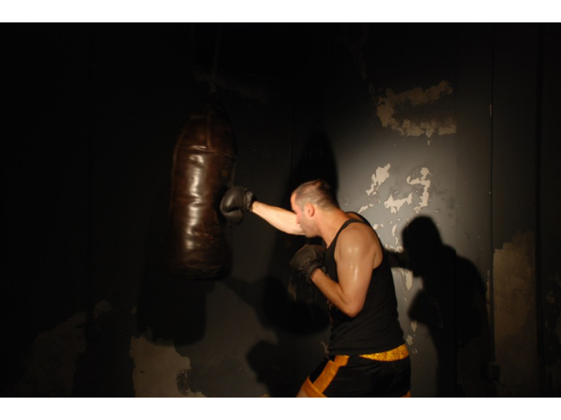 SPACE FOR RECREATIONAL BOXING - CENTER Martial Arts Beograd