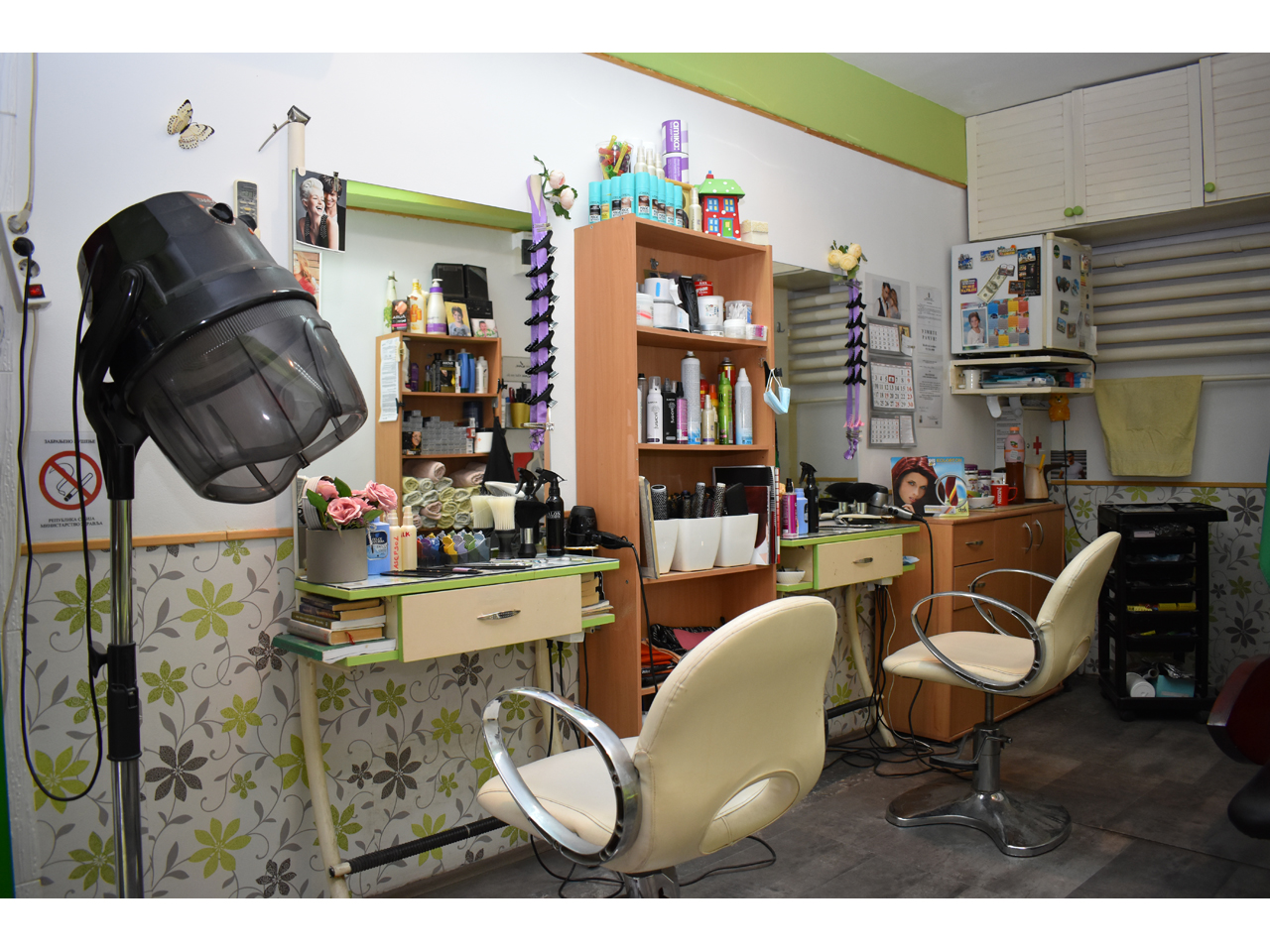 FRIZERSKI SALON PETRA Professional Make up Beograd