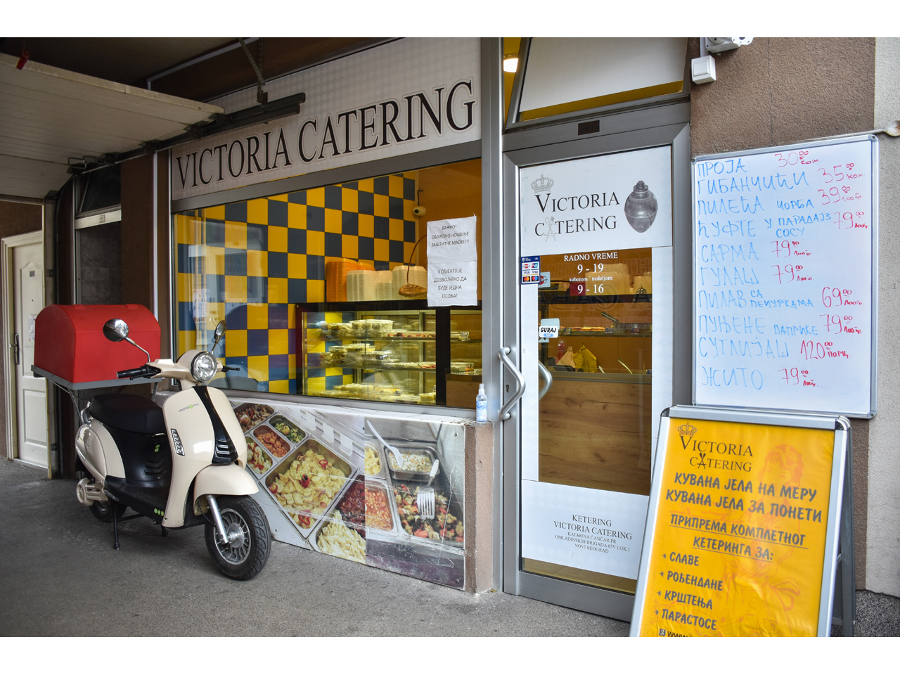 VICTORIA CATERING Ketering Beograd