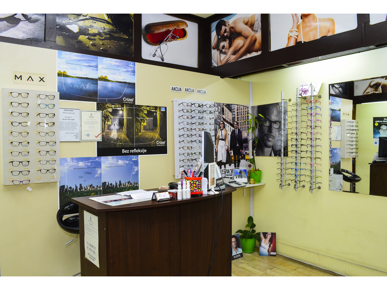 FRIENDS & FAMILY OPTICS Optics Beograd