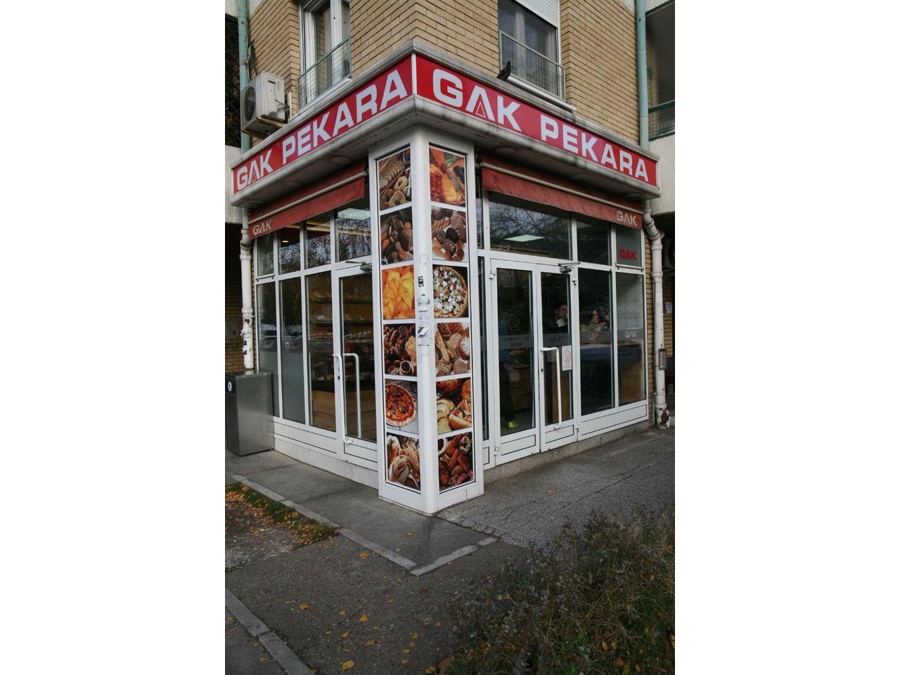 GAK FOOD PEKARA Bakeries, bakery equipment Beograd