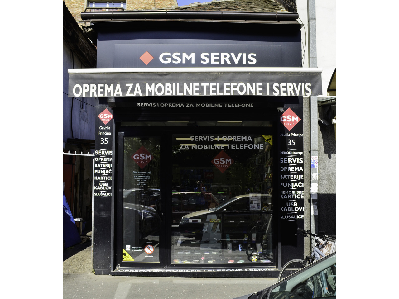GSM MOBILE PHONE SERVICE AND EQUIPMENT Mobile phones, mobile phone equipment Beograd