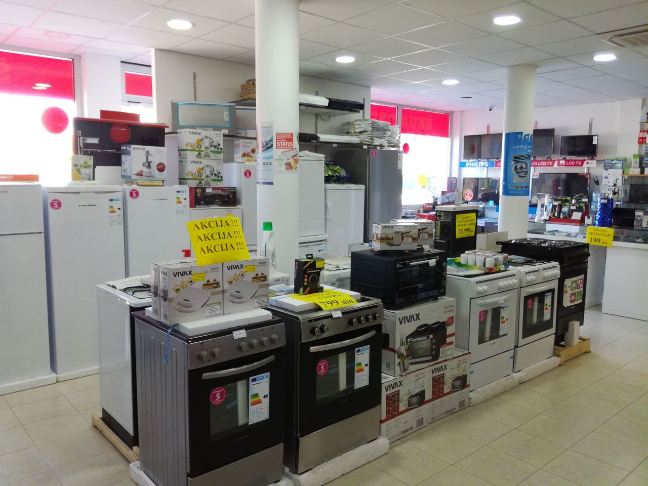DEPARTMENT STORE SKUNDRIC Household appliances Beograd