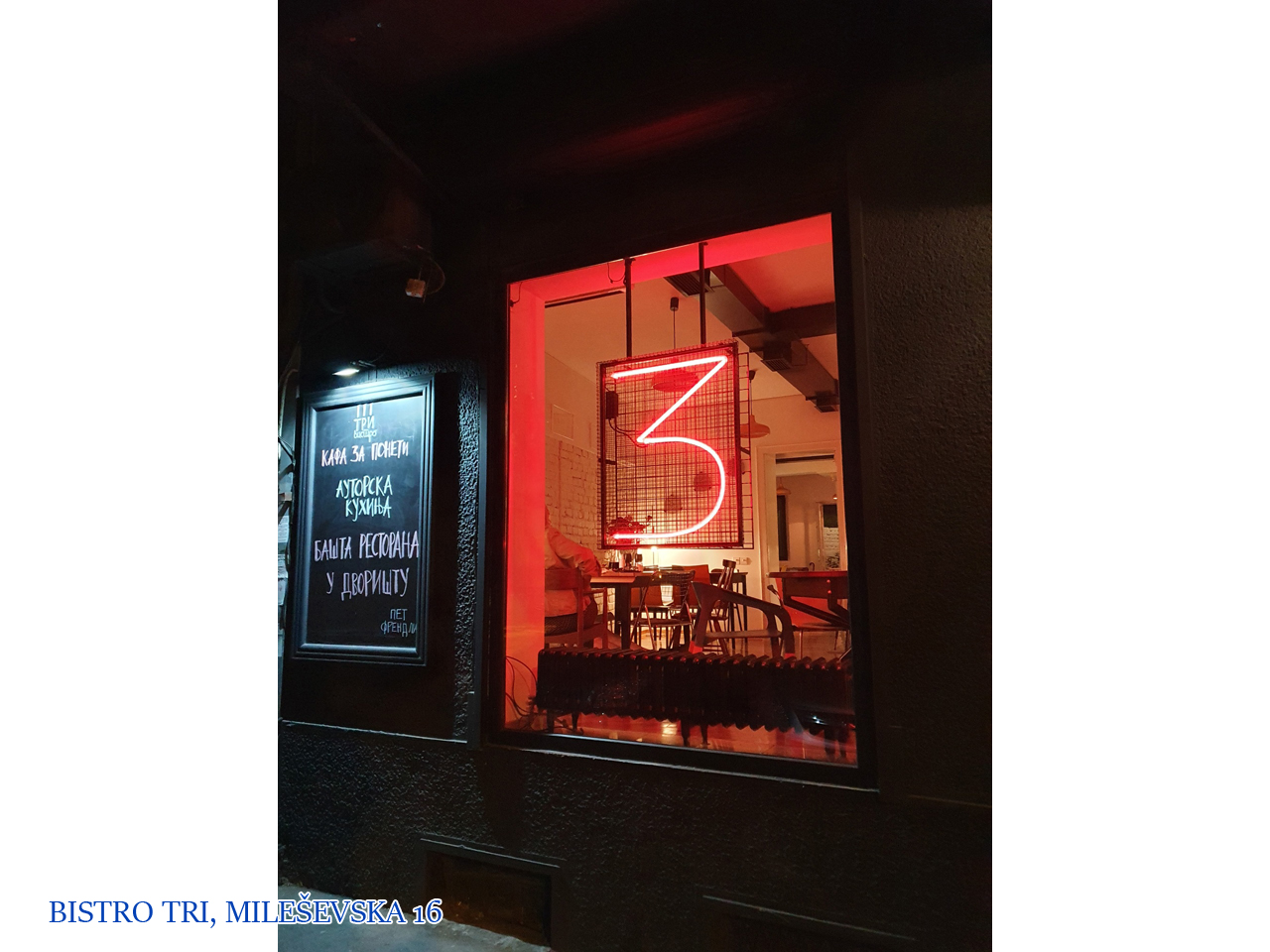 BISTRO THREE Bars and night-clubs Beograd
