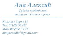 Ana Aleksić Sudski Prevodilac Za Ruski I Engleski Jezik