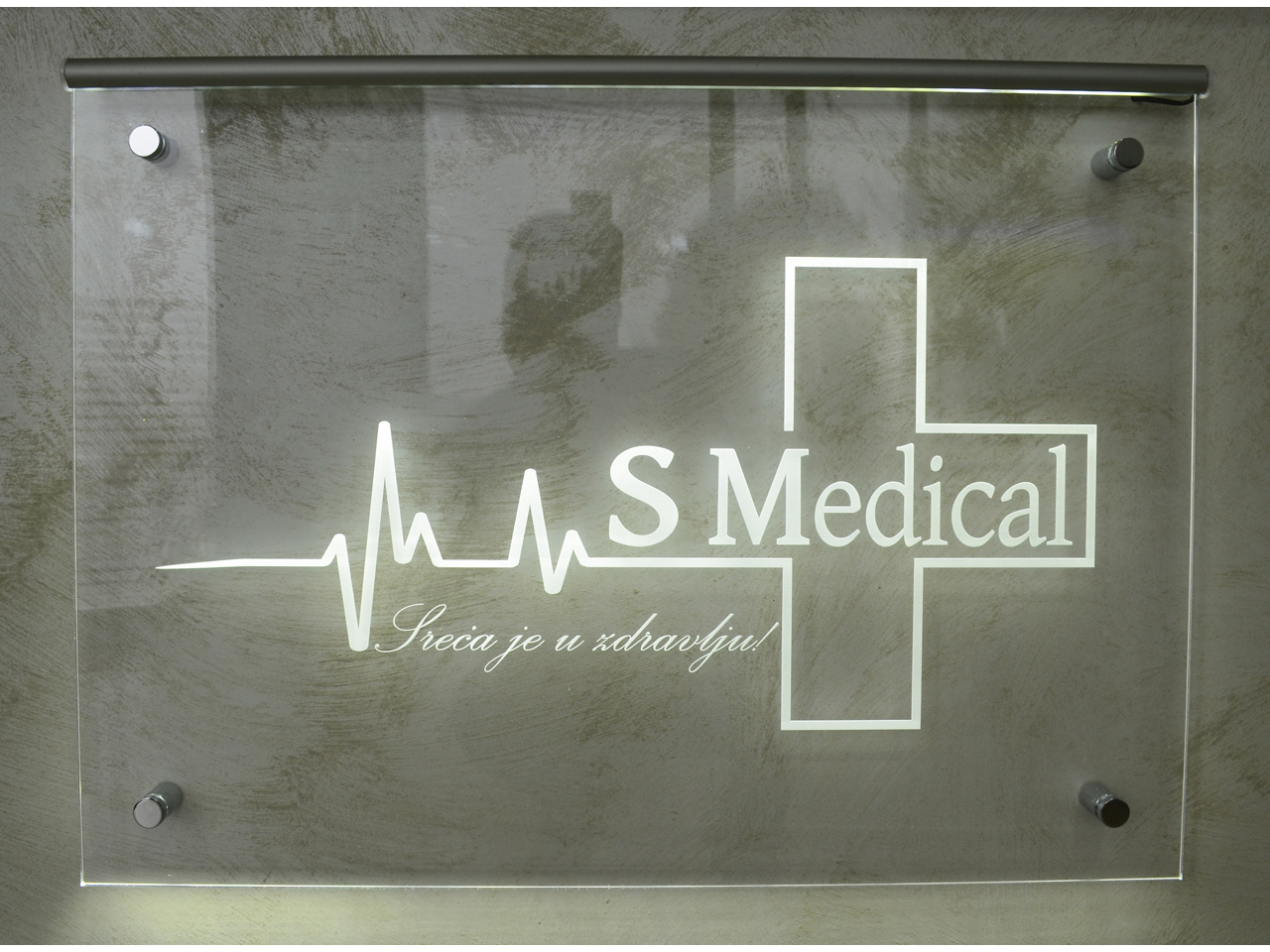 S MEDICAL Doctor Beograd