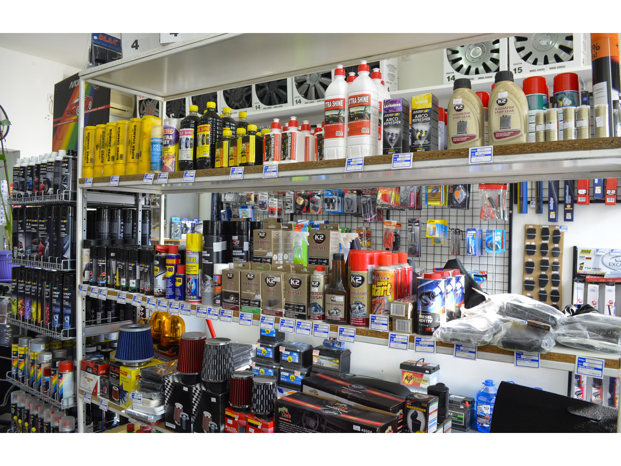 CAR PARTS AND EQUIPMENT BOSS AUTO PLUS Equipment Beograd