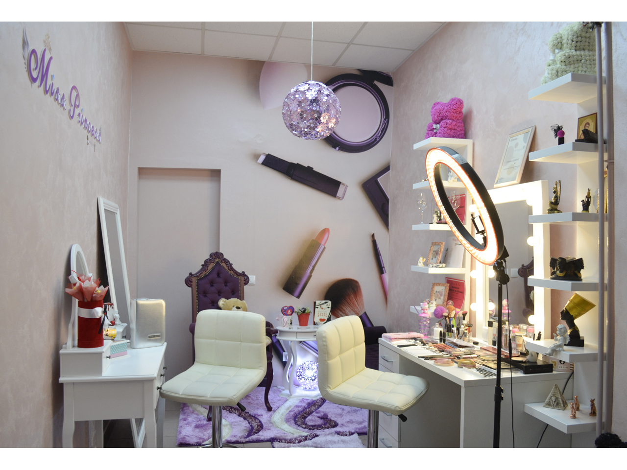 MISS PRINCESS Professional Make up Beograd