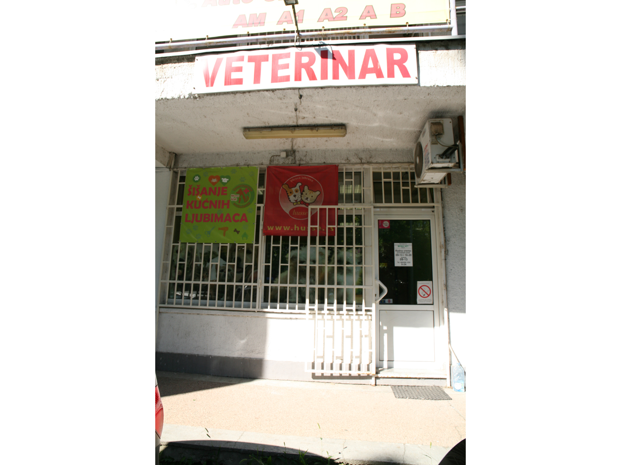 MONA VET VETERINARY AMBULANCE AND DOG GROOMING SALON Pet salon, dog grooming Beograd