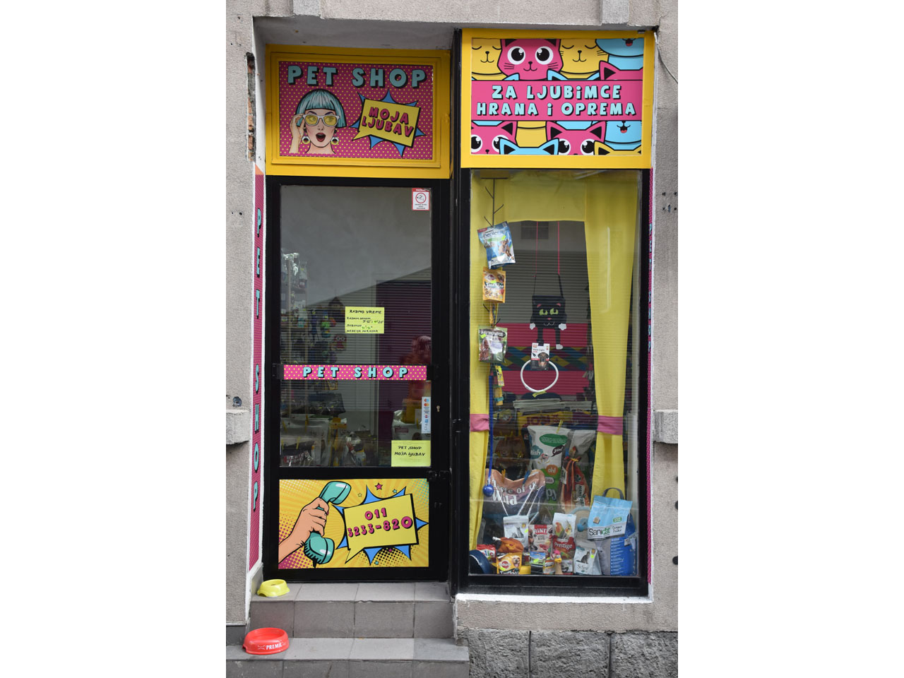PET SHOP MY LOVE Pets, pet shop Beograd