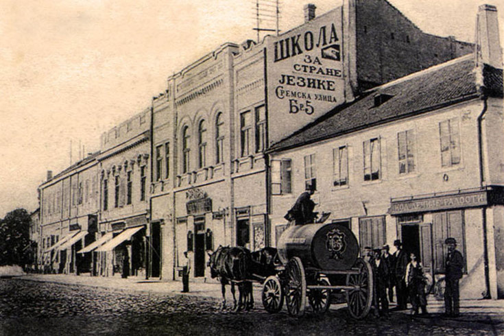 The first cinema in Balkans - night in Belgrade Paris