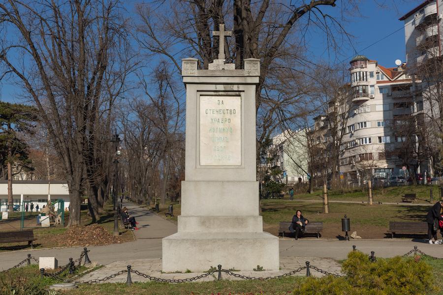 Spomenik I Groblje Oslobodilaca Beograda 1806 Godine Upoznaj